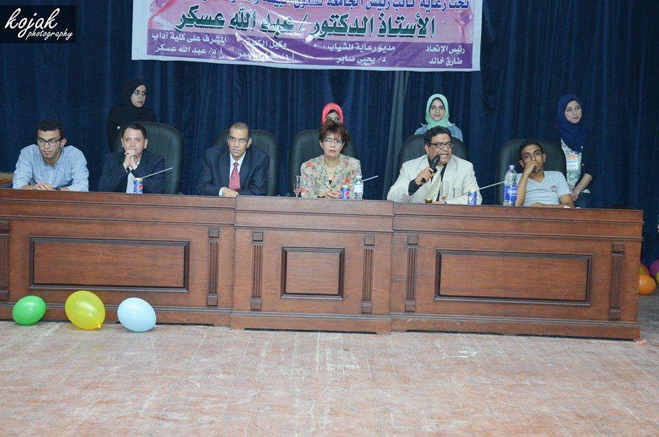 حفل تنصيب طلاب اتحاد كلية الآداب جامعة الزقازيق