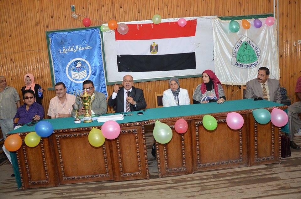 المؤتمر الطلابى السنوى لكلية الاداب برعاية الاستاذ الدكتور/عبدالله عسكر