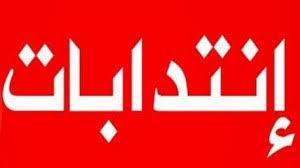 انتداب أ.د/ عبد العزيز امين عبد العزيز بكلية التربية