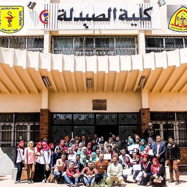 Pharmacy / Iman Ahmed Reda Abdelmaksoud Jomizi Pharmaceutical Pharmacy Mahalla Mahalat_ Masters in Pharmaceutical Sciences (Microbiology).
