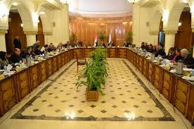 تعديل قرار مجلس الجامعة رقم (360) بتاريخ 26/3/2006