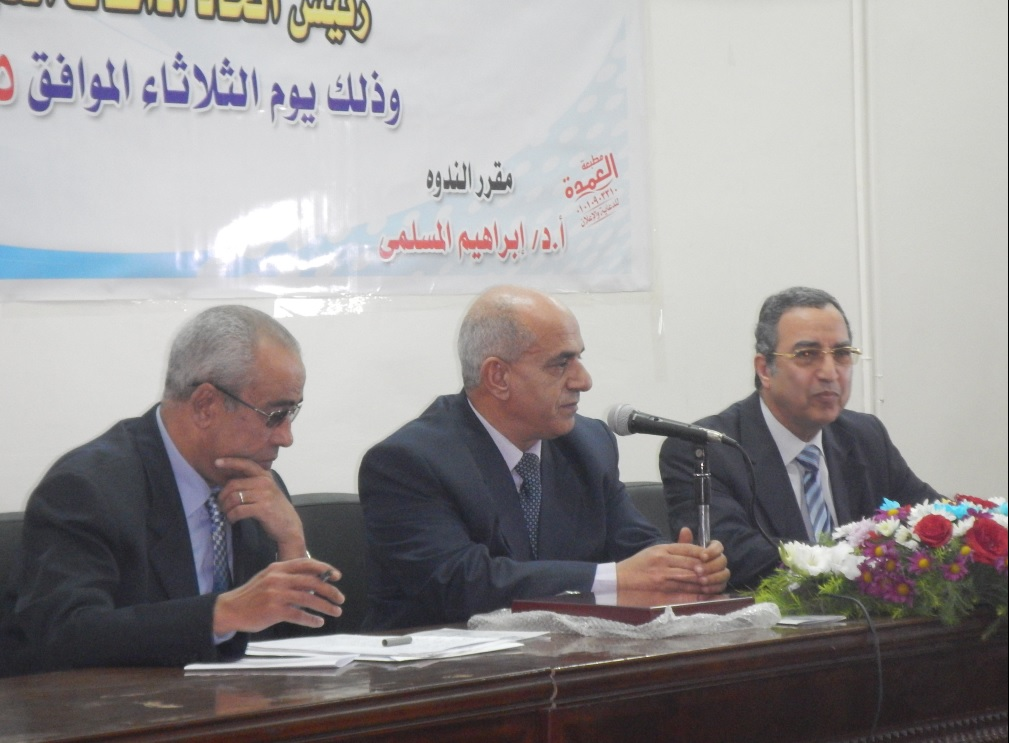 ندوة بعنوان (الاذاعات العربية والاقليمية بين الحاضر وتحديات المستقبل )