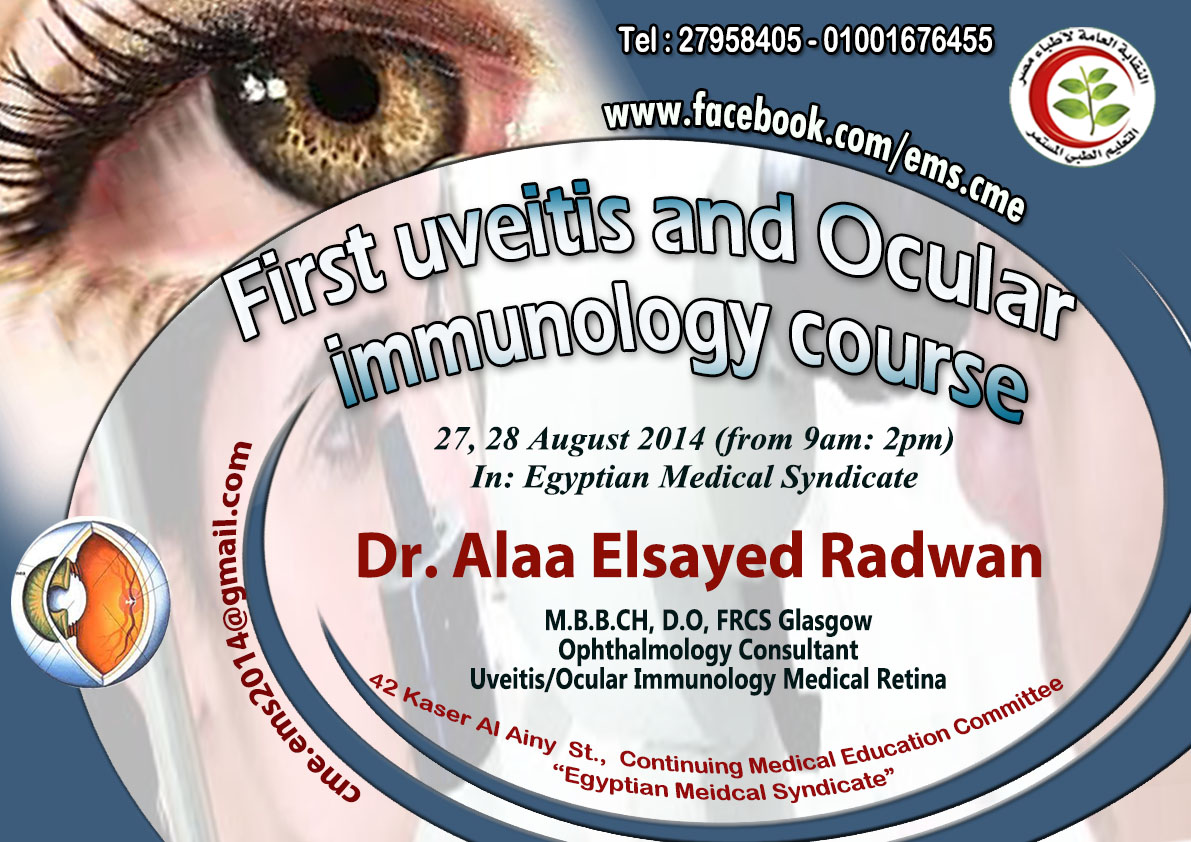 First uveitis and Ocular immunology course