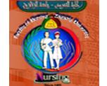 المؤتمر العلمى الاول لقسم ادارة التمريض بكلية التمريض - جامعة الزقازيق الاثنين الموافق 9 /12 /2019