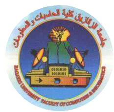 تجديد ندب السيدة / أسماء عبد المنعم للعام الثالث