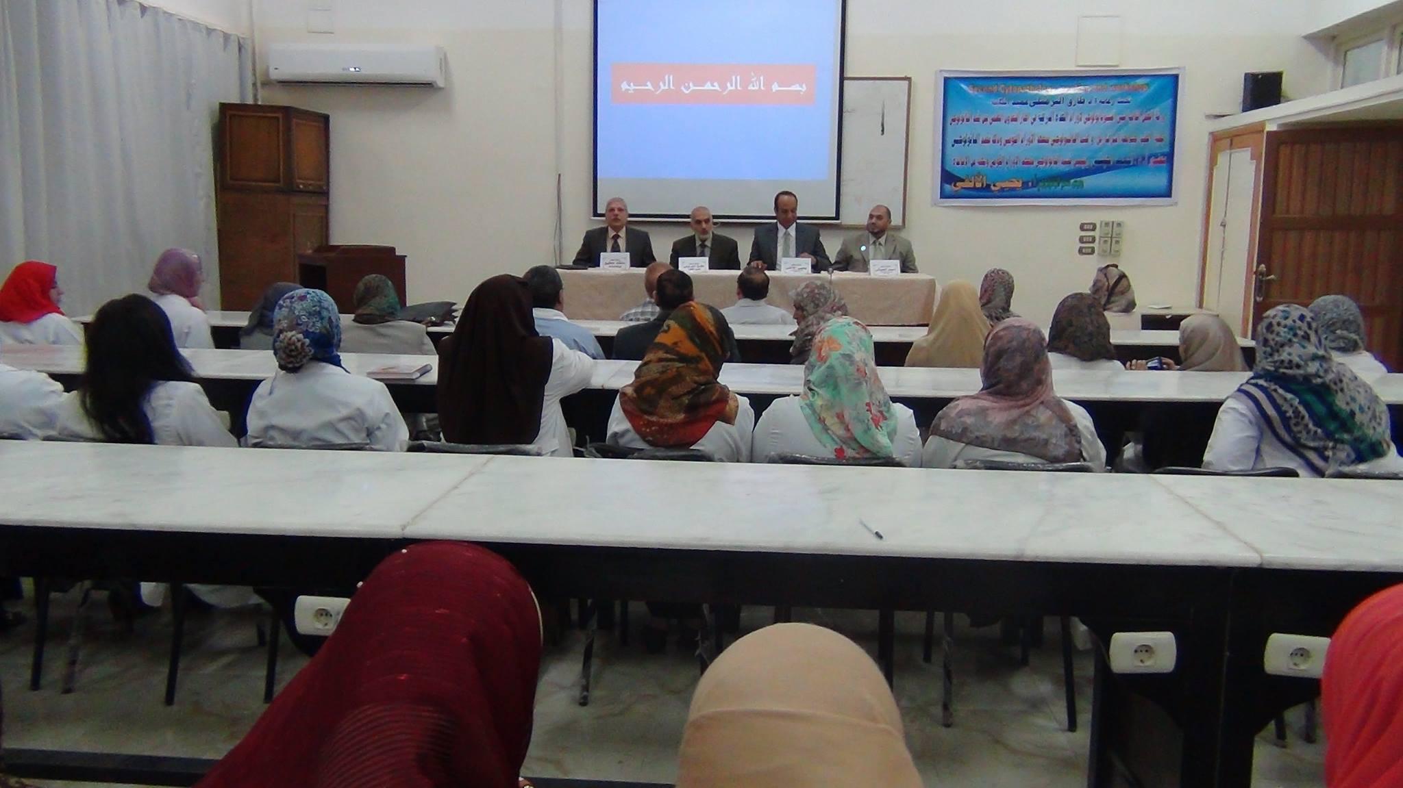 The second workshop in Alsitobathulojy thyroid tumors