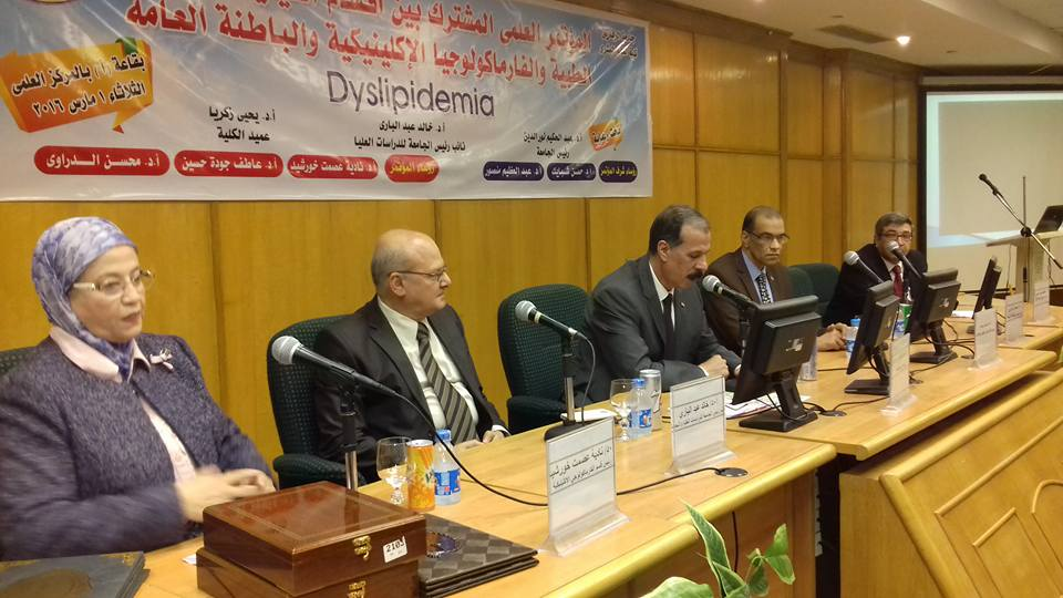 «High blood lipids» Conference Faculty of Medicine Zagazig University in the presence of Prime