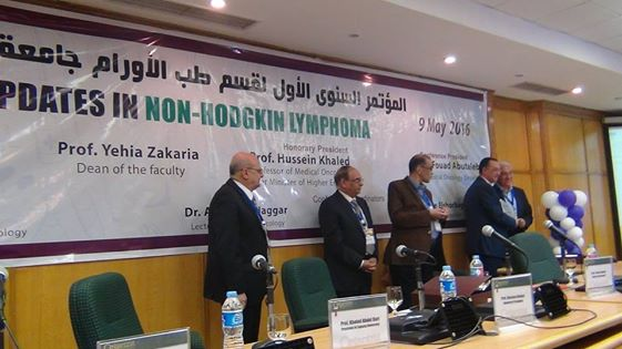 The first annual conference of the Department of Oncology