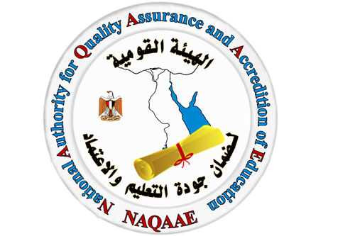 Faculty of Medicine, Zagazig University is getting prepared to the expected visit by the members of the National Authority for Quality Assurance and Accreditation of Education - on Sunday and Monday, 13 and 14 June 2021