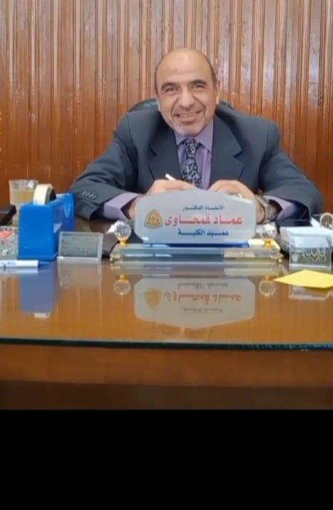 كلمة الأستاذ الدكتور / عماد قمحاوي عميد الكلية للترحيب بالطلاب الجدد2021-2022