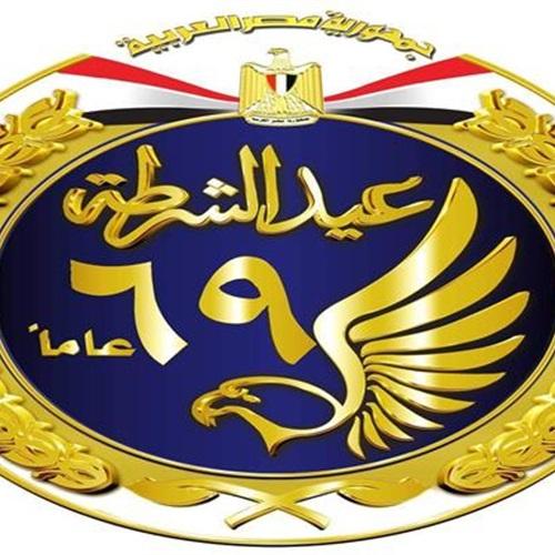 أ.د.ممدوح المسلمي عميد كلية الحقوق - جامعة الزقازيق يهنئ جميع المصريين بعيد الشرطة .