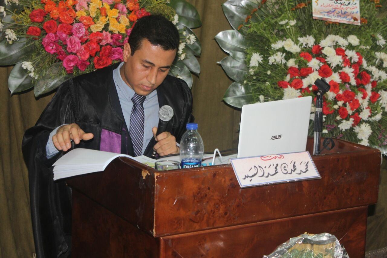 مناقشة رسالة دكتوراه للباحث/محمد مهدى محمد المدرس المساعد بقسم الجغرافيا