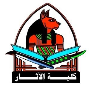 أعلن ا.د ابراهيم القلا عميد الكلية جدول امتحانات الفصل الدراسي الأول