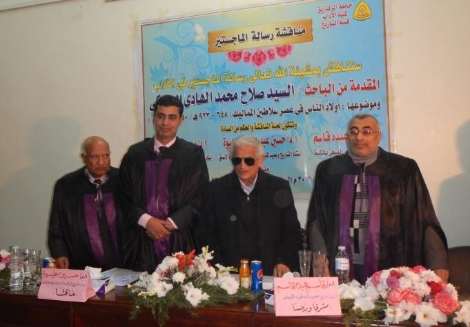 مناقشة رسالة ماجستير للباحث /السيد صلاح الدبيكى المعيد بقسم التاريخ